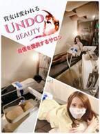 非接触型無人サロン『超回復サロンUndo』の姉妹店が10月オープン!寝ながらtotal beauty出来る『Undo beauty』が登場。