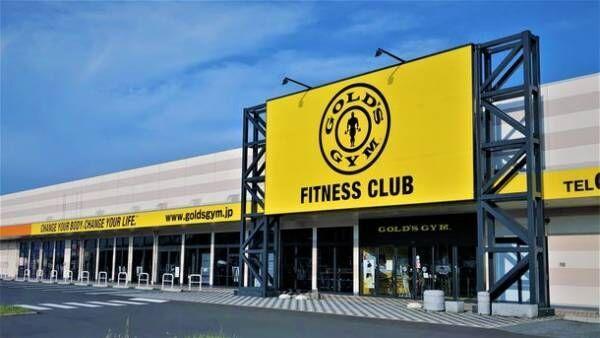 フィットネス・ゴールドジム山口宇部店、オープン4周年記念!無料体験会を9/23~4日間限定で実施