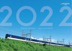 京阪電車と京阪グループの鉄道車両が四季折々の風景を駆ける!「京阪電車2022カレンダー」を発売します