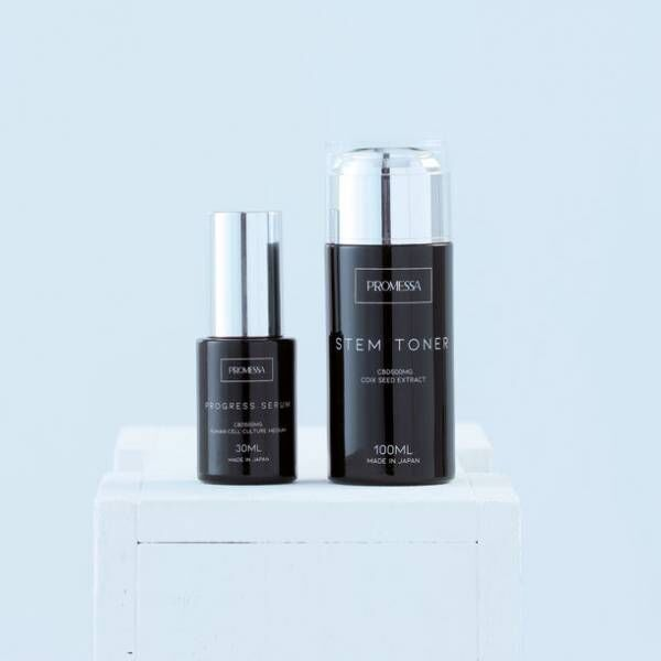 名古屋の人気女性エステサロンがプロデュースする国内初CBD化粧品「PROMESSA(プロメッサ)」を発売