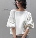 Qoo10 Fashion Trend Report #16 そろそろ秋のファッションへとアップデート!袖コンシャスからベストまでコーデをスタイルアップするニット