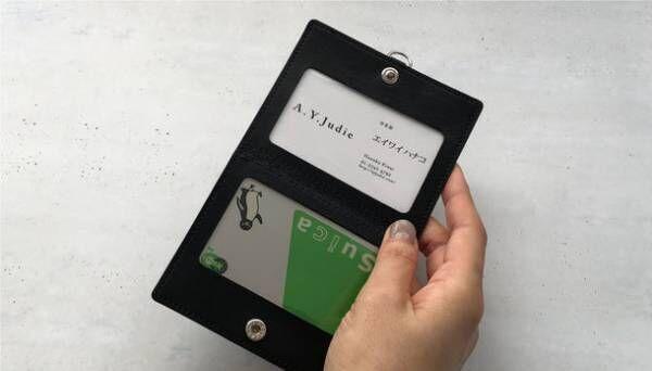 ワンタッチで個人情報のON・OFFができるカードホルダー Makuakeにて9月21日より先行販売スタート!約100年続く老舗メーカーの協力を得て、長く使えて高級感のある本革製が完成