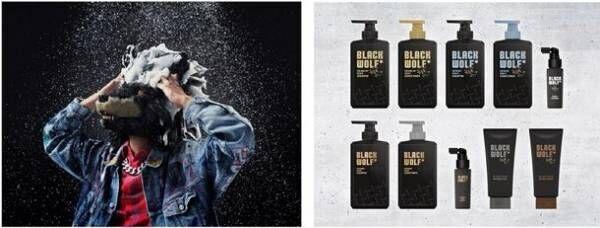 未来は俺がつくる 新ヘアケアブランド「ブラックウルフ」誕生!シャンプー、コンディショナー、スカルプエッセンスが新発売