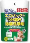 汚れたままで食材を運ぶエコバッグ!?専用の除菌洗浄で、毎日のお買い物を衛生的に 住まいの魔法のパウダー エコバッグのつけ置き除菌洗浄剤 新発売