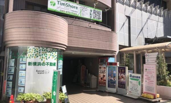 横浜市港北区にパーソナルトレーニングジム『メルメイク新横浜店』がオープン!記念イベントも開催中!