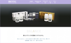 株式会社日本生物科学が約40年に亘り研究・製造し続けてきた、「菌食」「イオン化酵素ミネラル食品」等を販売するBIOTEC Online Shop