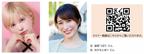 2021年10月7日(木)東京・表参道にて開催「フェムテックジャパン2021/フェムケアジャパン2021」 モデル:益若つばささんをはじめとするセミナー登壇者が決定