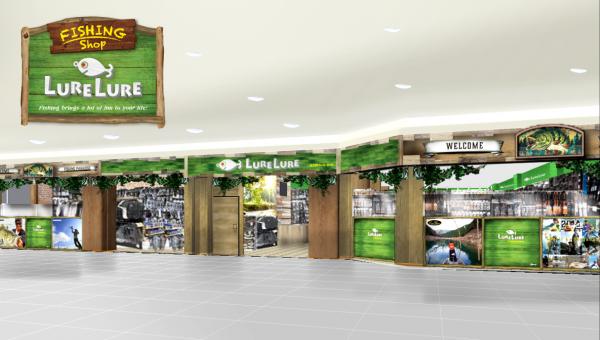ショッピングセンター内初出店!「フィッシングショップ ルアルア」10月27日(水)KUZUHA MALL(くずはモール)にオープン!