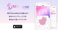 女性が抱える課題をテクノロジーで解決!肌診断アプリ「Mirrorme powered by AI」2021年9月30日(木)に提供開始