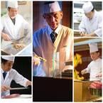 「記念日の宿」海栄RYOKANS 13の旅館・ホテル料理人が競う「料理対決 宿泊プラン」11月1日から提供
