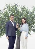 中井貴一さんと瀧本美織さんが出演するミキプルーン新TVCM『実をむすぶ』篇 10月21日(木)から全国で放映開始