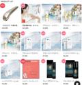 大阪・豊中市「ボンドストリートビューティ」 スキンケアアイテムと家庭用美顔器を拡充しECサイトをリニューアルオープン