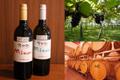 滋賀県の酒造メーカーと7ホテルがタイアップ 滋賀県産ブドウを使用し、ホテルソムリエがブレンドしたオリジナルワイン第13弾「2020浅柄野(あさがらの) Minori」11月1日(月)販売開始