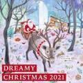 京阪沿線3つのモールで「DREAMY CHRISTMAS 2021」がスタート!