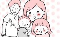 モチコの親バカ&ツッコミ育児